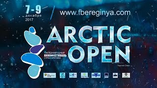 """Ролик кинофестиваля """"Arctic Open"""""""