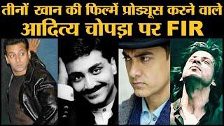 Yash Raj Films के Aditya Chopra अपनी star wife Rani Mukerji के सिलसिले में भी फंसे हैं Uday Chopra