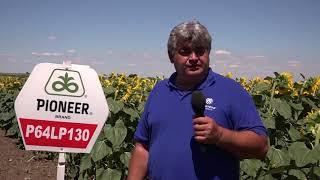 Успешно земеделие - броят от 27. 08. 2020