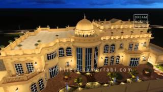 Luxurious Classic Mansion  فيلا فخمة كلاسيك - تصاميم فلل - أبوظبي