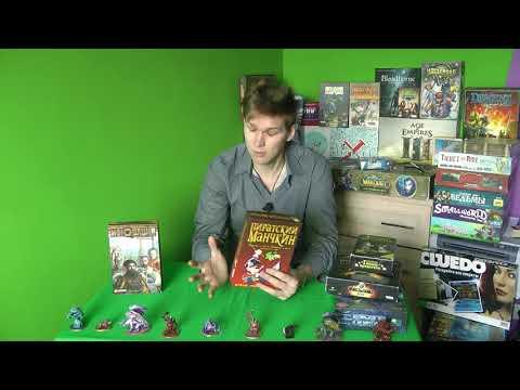 Топ 5 настолок формата ЖКИ (живые карточные игры)