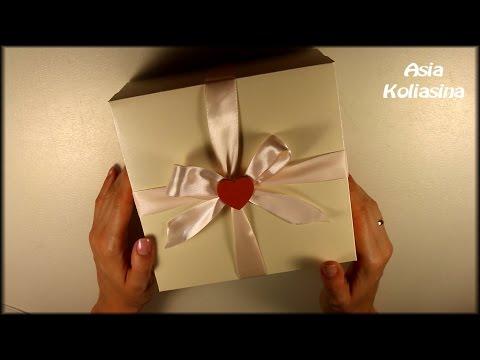подарок мужу на годовщину знакомства