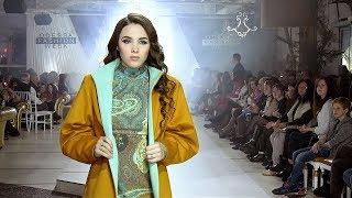 N'Art | Fall Winter 2018/2019 Full Fashion Show | Exclusive