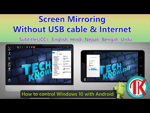 How to Mirror Screen without Usb cable & Internet | Wireless Screen Casting  | PC to Mobile