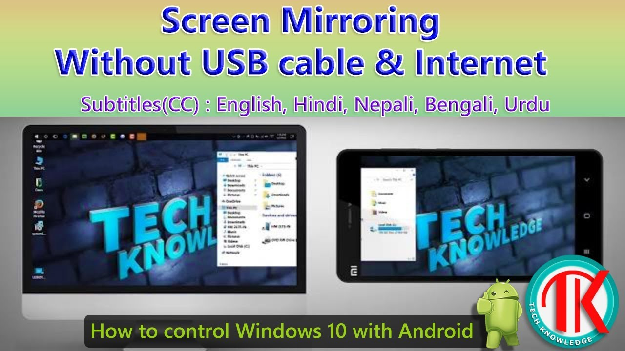 Cast android screen to pc without wifi