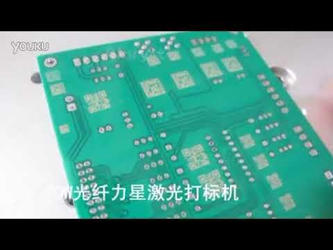 20w fiber laser mark pcb