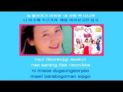 에스투 S2 - 허니야 HONEYA karaoke instrumental official
