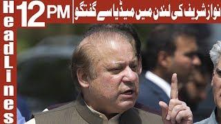 Nawaz Sharif Ki Media Se Dabung Guftagoo - Headlines 12 PM - 24 June 2018 - Abbtakk News