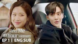 Find Me in Your Memory EP1 Clip
