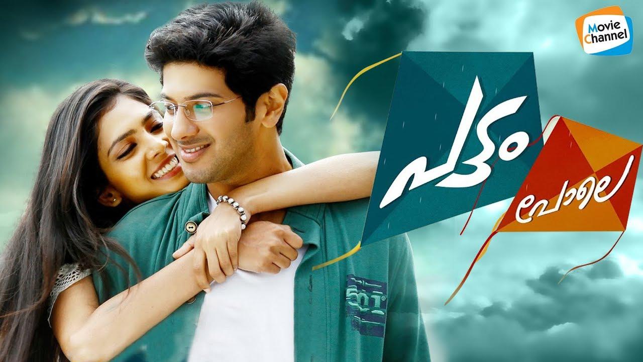 Download Pattam Pole Full Movie   New Malayalam Full Movie   Dulquer Salmaan Movies