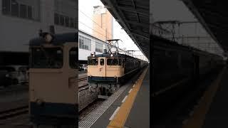サロンカーなにわ号 高松駅発車。令和元年11月24日