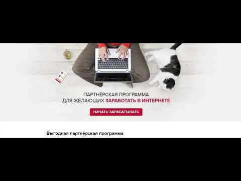 Схема заработка 10000 рублей в день без вложений!