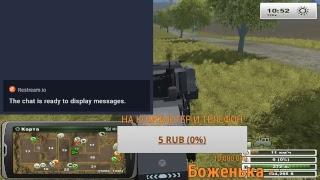 FARMING SIMULATOR13 ч 3 культивация поля продажа с амбара и сею поле