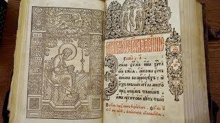 От Луки Святого Евангелия Чтение  (Ruşi lipoveni)(, 2012-11-14T17:54:16.000Z)