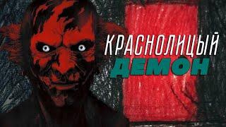 Краснолицый демон из фильма АСТРАЛ: цель, способности, теория о прошлой жизни.