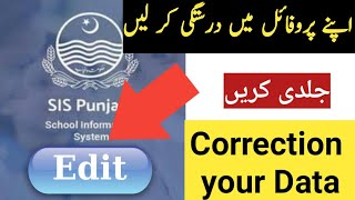 Knowledge hacker channel please subscribe for more vides hope you like plz connect update regards - software engineer sajjad ahmad song: fre...