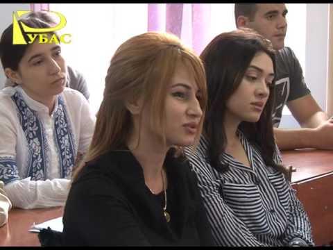 сайт дагестан исламский знакомство