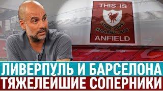 видео: Большое интервью Гвардиолы на русском! От старта в Барсе до продления контракта в Сити!