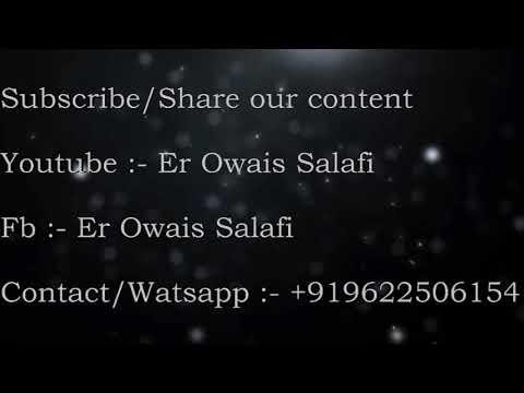 Imaam Abu Hanifa R.a K Barae Ma Ahlul Hadith Ka Manhaj By Er. Owais Salafi To Suhail Deobandi
