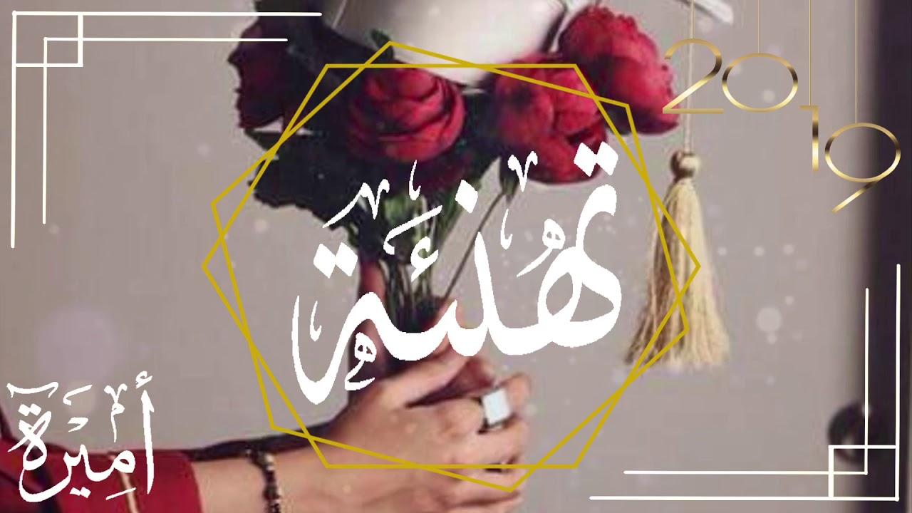 عبارات تخرج باسم فاطمه 2019