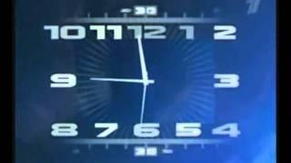 Все часы первого канала за одну минуту (1995-н.в.)