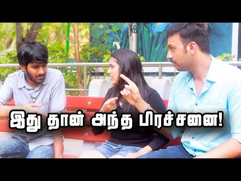 No Thala, Thalapathy! Only Kamal -Amit Bharghav and Sriranjani Interview