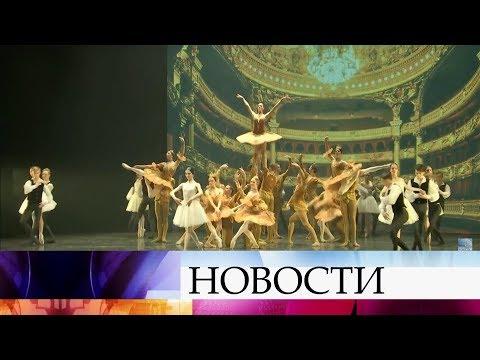 Прославленный коллектив Санкт-Петербургского театра балета Б.Эйфмана празднует 40-летний юбилей. - Смотреть видео онлайн