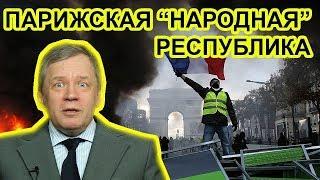 Путин отчаянно пытается додавить западных лидеров / Аарне Веедла