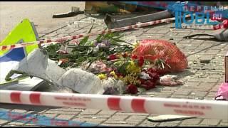Челябінці приносять квіти та іграшки до місця, де в ДТП загинули мати і 3-річна дівчинка