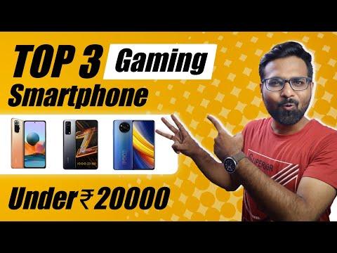 Top 3 Gaming smartphones under Rs  20000 |  Best Gaming phones under Rs. 20,000