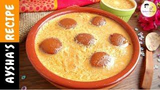 মিষ্টি ভরা দই /দই মিষ্টি (চুলায় তৈরী)|| Doi Mishti,Dessert recipe Bangla || Mishti vora Doi