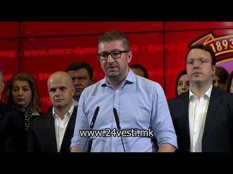 ВМРО-ДПМНЕ ќе поднесе кривична пријава против Талат Џафери