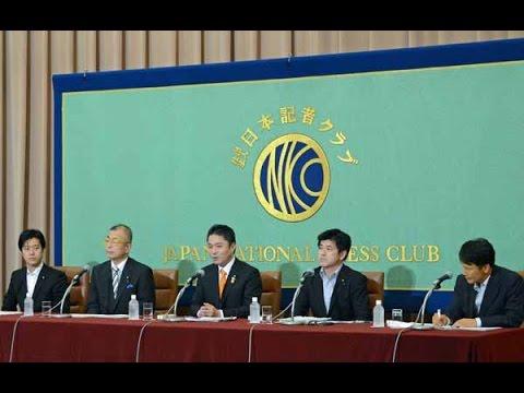 維新の党 安保法案に関する会見 2015.7.6
