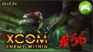 Прохождение XCOM: Enemy Within - #56: Вершина в облаках