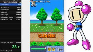 Bomberman Land Touch! Any% Speedrun in 2:24:43