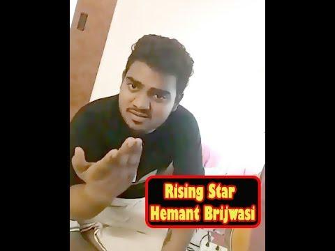 Hemant Brijwasi Rising Star Amazing Live Heart Touching Singing
