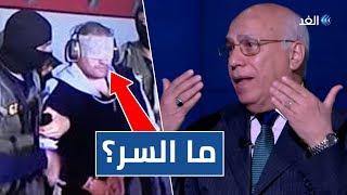 شاهد.. سر ارتداء الإرهابي هشام عشماوي سماعات أذن لحظة وصوله إلى مصر