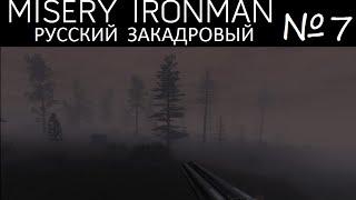 S.T.A.L.K.E.R.: Зов Припяти, MISERY 2.1.1, IRONMAN часть 7, русский закадровый