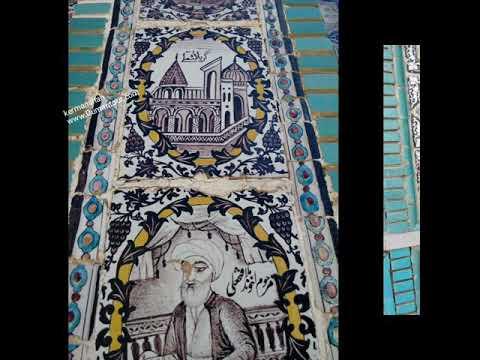 🗺Iran seyehati 🗺#4 Iran.travel.kermanshah with Dumantour
