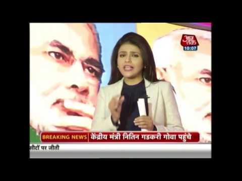 U.P Election 2017: Unprecedented Narendra Modi Wave, BJP's Share Has Risen By 260%