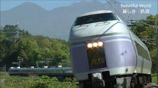 E351系 特急スーパーあずさ JR中央本線 長坂駅ー小淵沢駅 2016.5         光panasd 217