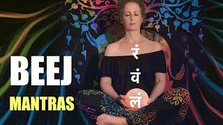 Beej Mantras & Slokas | Lam vam ram