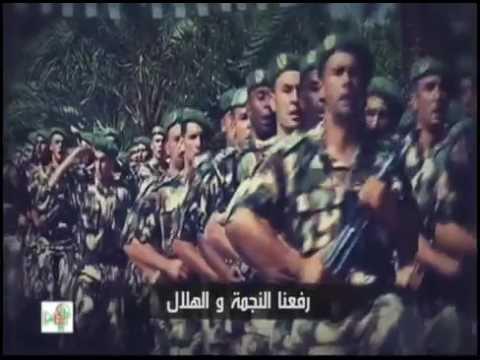 اجمل اغنية حماسية عن الجيش الجزائري روعة 2017 Youtube