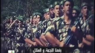 اجمل اغنية حماسية عن الجيش الجزائري روعة 2017