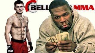 Рэпер 50 Cent предложил Нурмагомедову $2 млн за уход из UFC