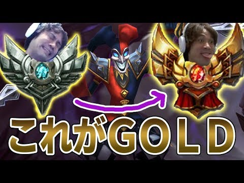 ゴールドを成し遂げた神のシャコ動画【たくまんプロ シャコ神プレイ集】