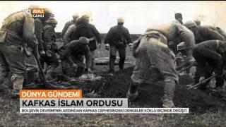1918'de Azerbaycan'ın Zor Günlerinde Osmanlı'nın Yardımı Ne Olmuştur?  - TRT Avaz