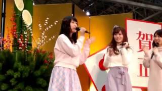 2017/01/07 幕張メッセ 「ハイテンション」大握手会にて チーム4メンバ...