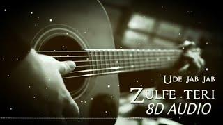 Ude Jab Jab Zulfen Teri (8D AUDIO) - Vicky Singh | Mohd. Rafi & Asha Bhosle | Ansune Gaane | HQ
