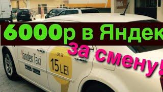 Сколько реально пробег в  бизнес такси? Подробный разбор!(ВЫПУСК №5)